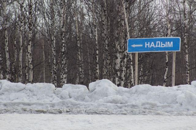 Зимник Салехард – Надым работает с некоторыми ограничениями
