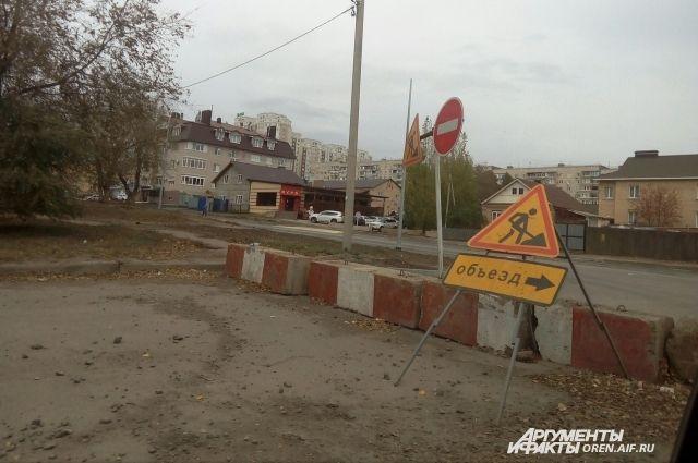 В Оренбурге объявлен конкурс на ямочный ремонт дорог.