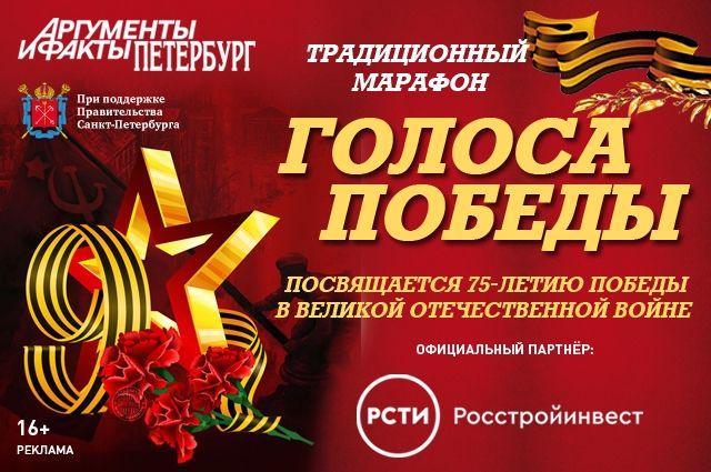В год 75-летия победы в Великой Отечественной войне в Петербурге снимают киноленту по произведению Твардовского «Василий Теркин».