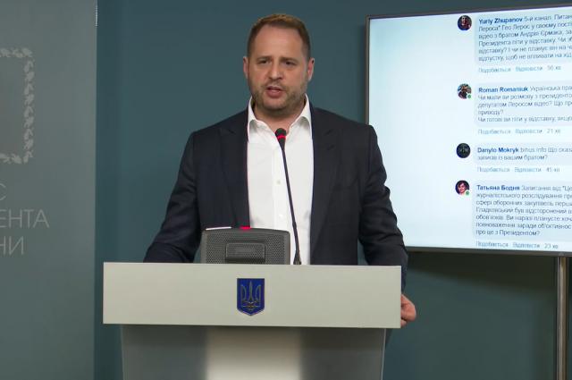 Ермак назвал главные направления борьбы с коронавирусом в Украине