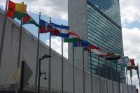 Штабквартира Организации Объединённых Наций в НьюЙорке опустела изза ситуации с коронавирусом. Именно от этой организации зависит принятие важнейших решений.