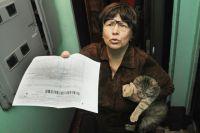 В Украине зафиксировали снижение начислений за жилищно-коммунальные услуги