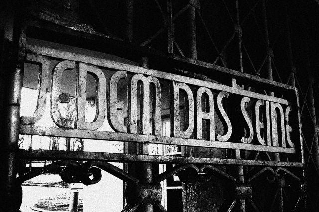 «Каждому своё» — надпись на входе в концентрационный лагерь «Бухенвальд».