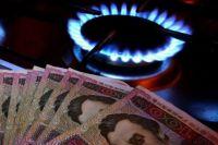 Задолженность населения Украины за газ достигла 28,6 млн гривен
