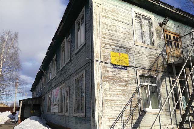 Старое здание находится в аварийном состоянии, а новое до сих пор не открыло двери.