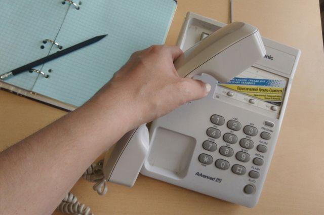 Получить консультации от инспекции труда можно по номеру 8 (342) 298-01-50.