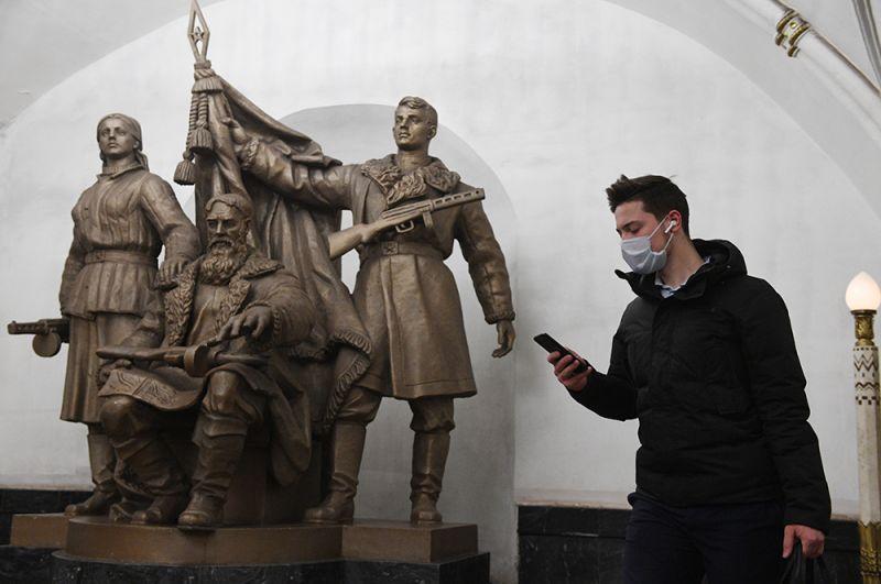 Пассажир на станции «Белорусская».