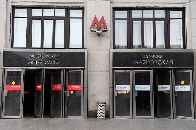 Вестибюль станции «Маяковская».