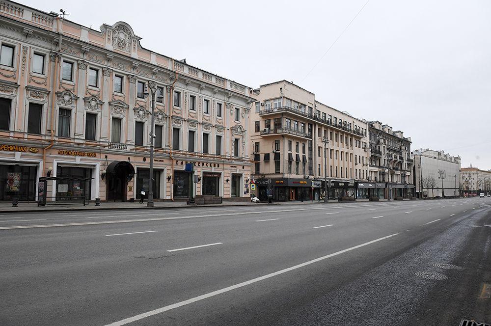 Тверская улица.
