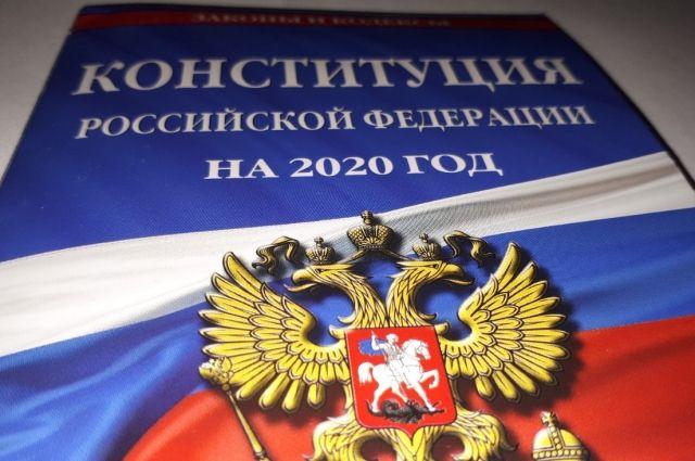 Есенгалий Ибраев: реформа Конституции создает условия для развития России
