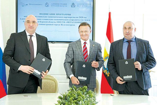 Подписана программа социально-экономического партнёрства на 2020 год.