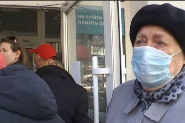 Карантин: в Украине вводят дополнительные ограничения для пожилых людей