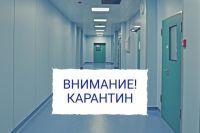 Несмотря на карантин, лечение прерываться не будет.