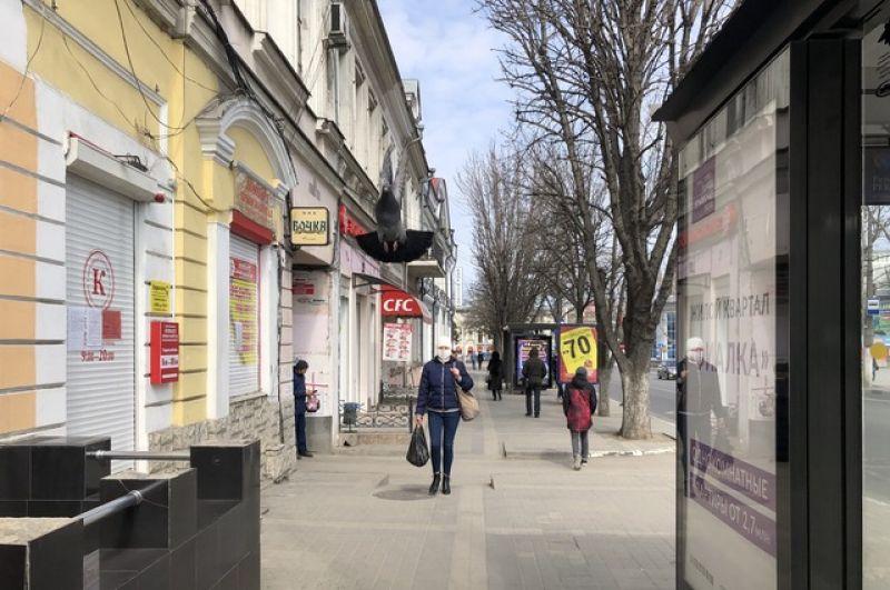 Центр Симферополя.