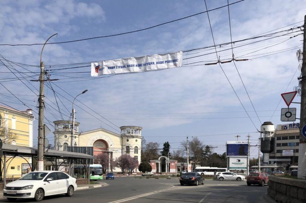 Советская площадь.