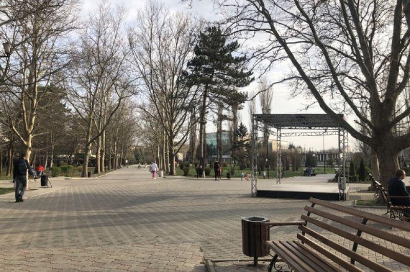 Парк им. Гагарина.