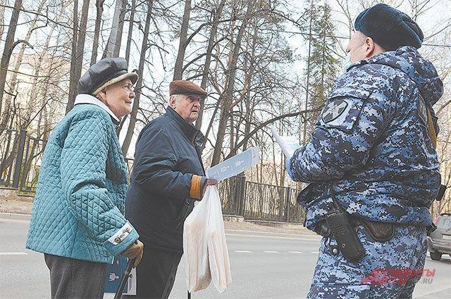 Сотрудники Росгвардии просят пожилых москвичей отказаться от прогулок на время эпидемии.
