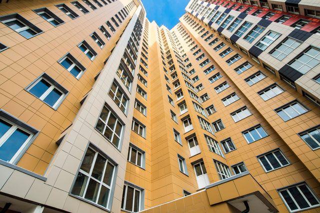 Выгодно ли сейчас покупать недвижимость? Мнения экспертов