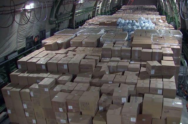 Россия отправила гуманитарную помощь США вборьбе скоронавирусом.