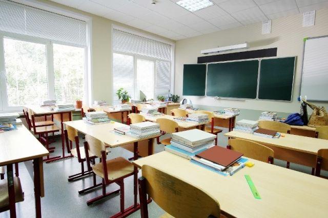 До 12 апреля школьники учатся удаленно.