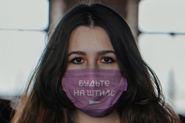 В Тюмени молодежь призывает не забывать про маски