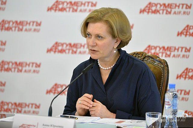 Попова отметила, что срок инкубации для вируса - 14 дней.