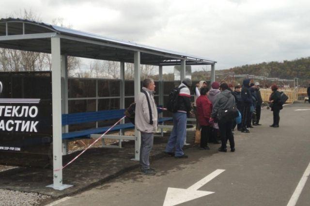 Карантин: 40 человек «застряли» на КПВВ «Станица Луганская». Фото иллюстративное.