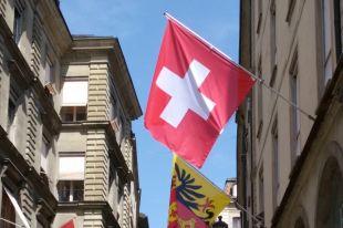 Почему у Швейцарии нет столицы?