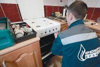 В 224 домах заменят газопроводы в этом году.