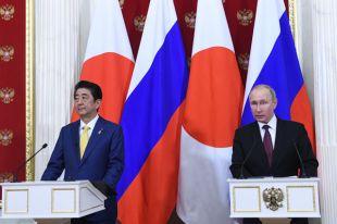Премьер Японии может отложить визит в Москву на 75-летие Победы