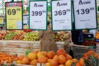 В Хакасии, сообщают посетители сайта АиФ-Красноярск, лимонов в продаже нет.