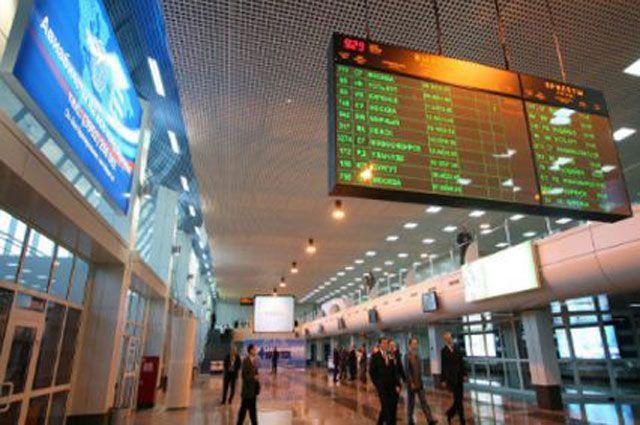 Жителей просят воздержаться от посещений аэровокзалов внутренних и международных воздушных линий.