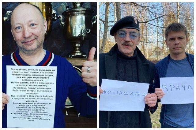 Юрий Гальцев и Боярские поддерживают врачей и призывают к самоизоляции.