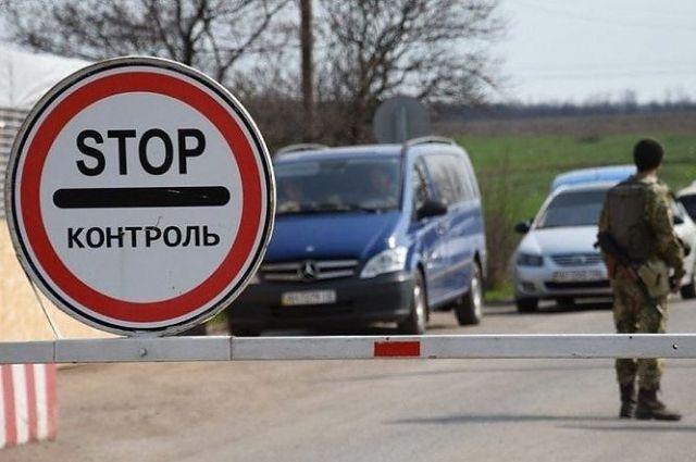 В МинВОТ рассказали, кого пограничники обязаны пропустить через КПВВ