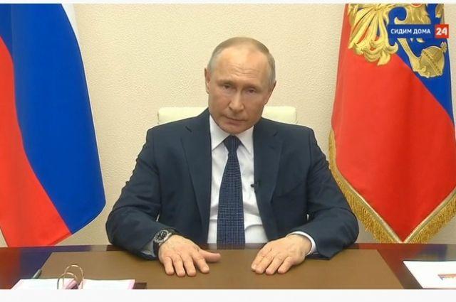 Владимир Путин: нерабочие дни продлятся до 30 апреля