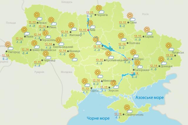 Прогноз погоды на 3 апреля: в Украине потеплеет
