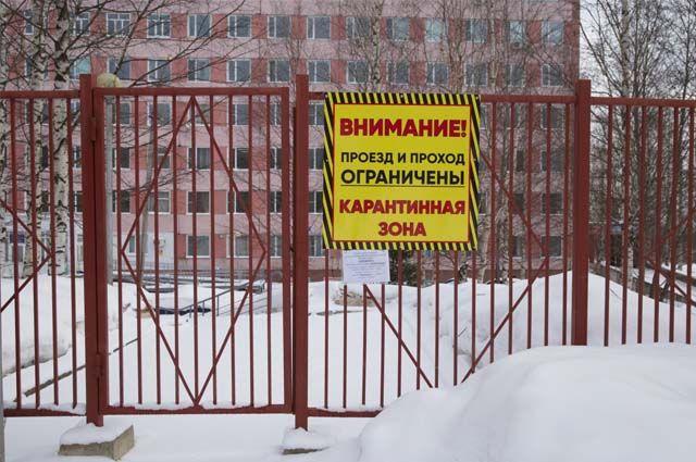 На входах в больницу Эжвы вывесили аншлаги «Карантинная зона». Саму территорию круглые сутки охраняет полиция.