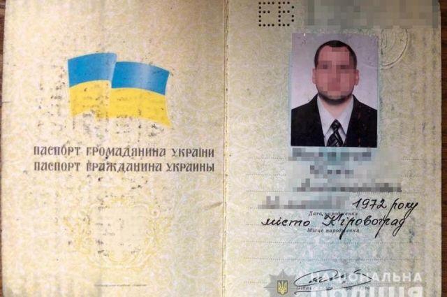 В Киеве мошенники присвоили 5 квартир при помощи поддельных документов