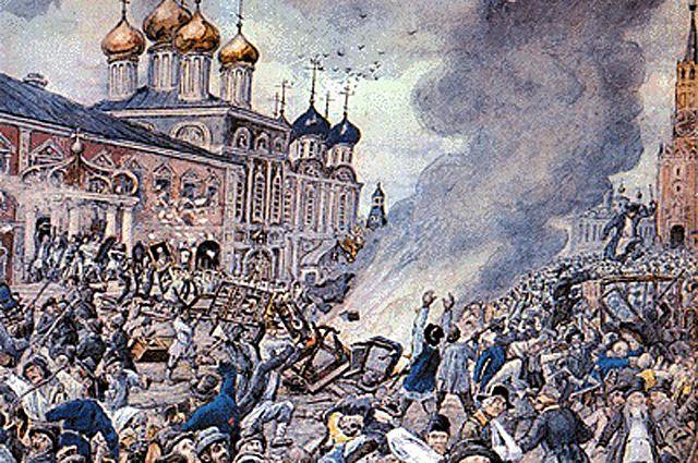 «Чумной бунт», акварель Эрнеста Лисснера.
