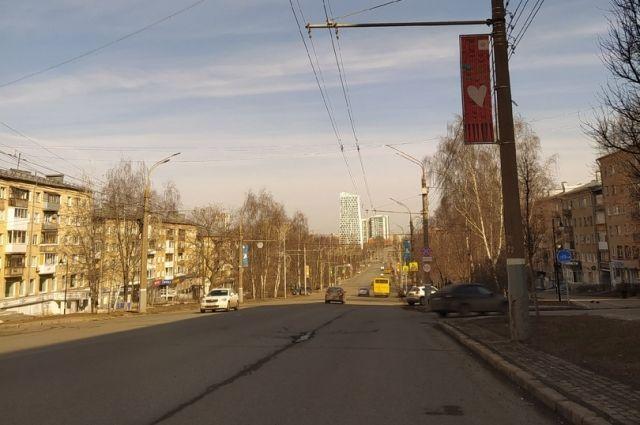 Режим самоизоляции в Удмуртии продлен до 30 апреля
