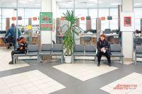 С 8 апреля сокротится количество услуг, которые можно получить в центрах.