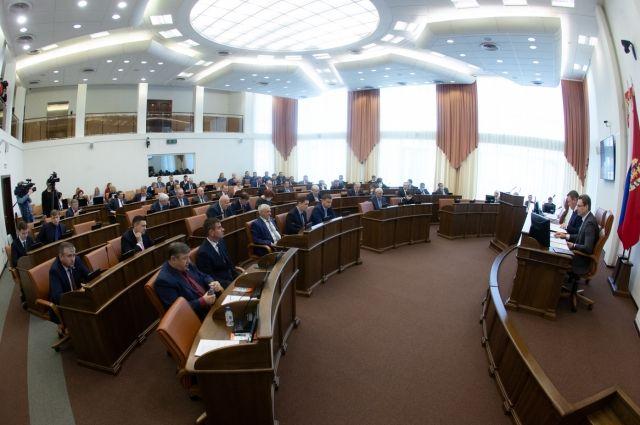 Депутаты заслушали доклад губернатора о проделанной работе за 2019 год.