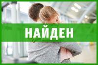 В Оренбурге волонтеры нашли пропавшую женщину недалеко от дома.