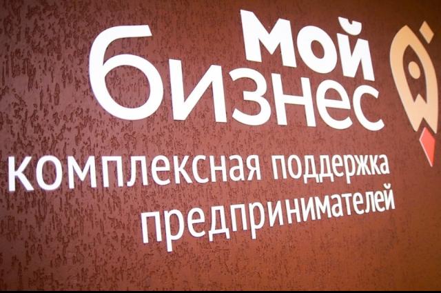 На Ямале примут заявки на компенсацию расходов предпринимателей