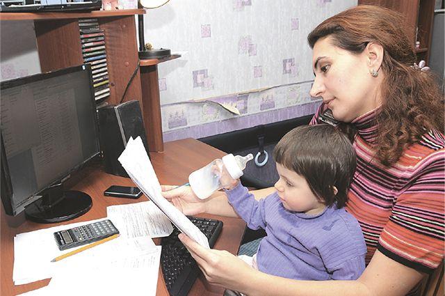 Службы Кубани просят оплачивать услуги в онлайн режиме.