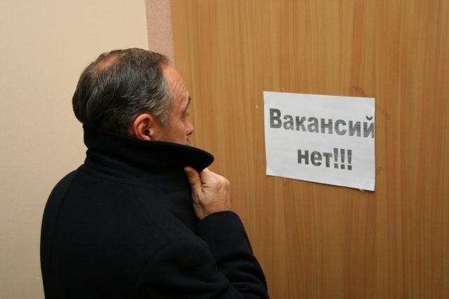 В Украине за время карантина количество новых вакансий сократилось на треть