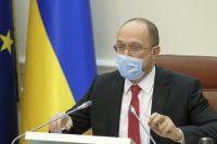 В Украине за сутки снизился процент инфицированных COVID-19, - Шмыгаль