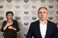 С 13 апреля в Тюменской области смогут работать некоторые предприятия