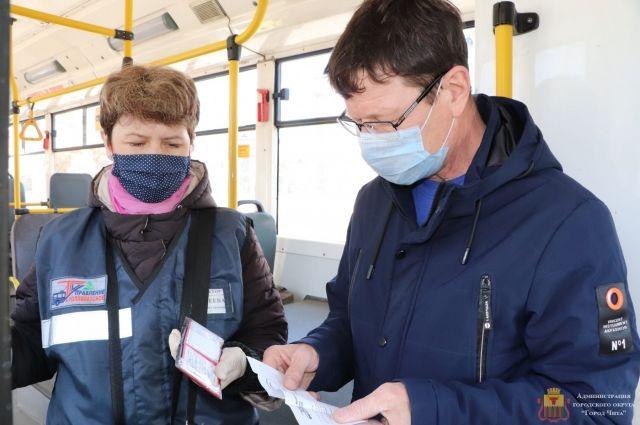 Общественный транспорт Читы и прохожих проверили в рамках соблюдения периода самоизоляции.