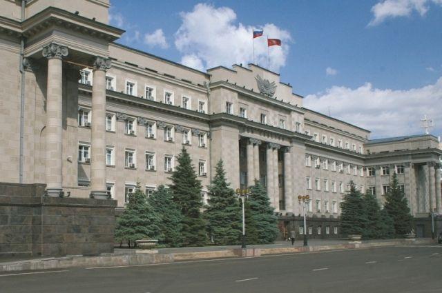 В правительство Оренбургской области назначили двух чиновников